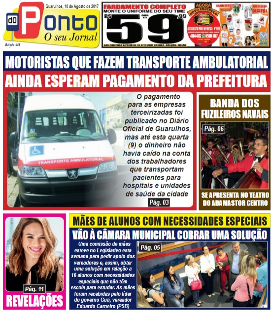 Folha do Ponto 10-08-2017 Capa